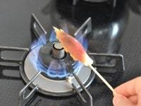 ガスコンロで味噌を焼く