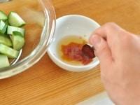 梅肉だれを作る