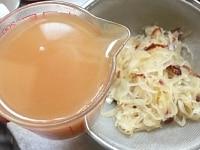 スープと具に分ける