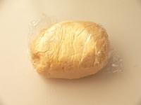 ラップで包んで30分冷蔵