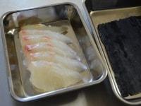 鯛の昆布締めの準備