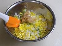 ネギ、柚子皮、絞り汁、サラダ油、味噌を加、よく混ぜ合わせる
