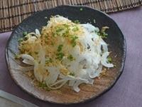 白色玉ねぎのオニオンスライスサラダ