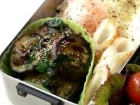 応用レシピ3:お弁当のおかずに茄子の味噌焼き