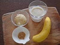【バナナ】作り方