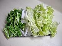 白菜とにらを切る