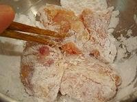 片栗粉をつける