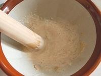 濃厚ごま味噌ドレッシングを作る