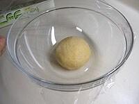 生地を35度の温度で約1時間発酵