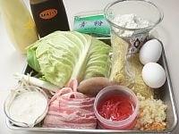 具を刻み、長芋をすりおろす