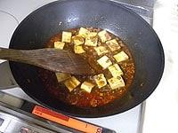 豆腐を加えたら、じっくり煮る