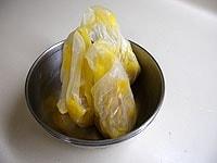 レモン皮を入れた袋を取り出す