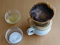 コーヒーを煎れる